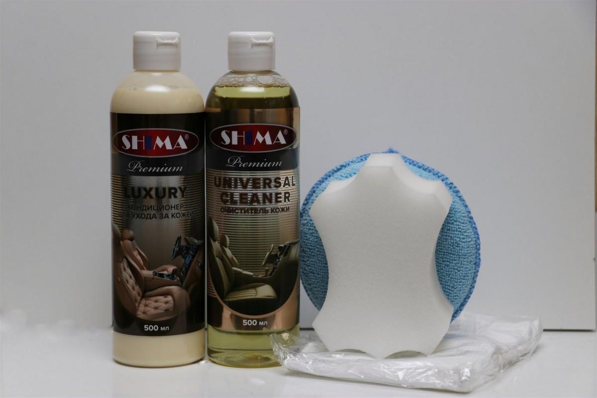 Набор для ухода за кожаными изделиями SHIMA BASIC.